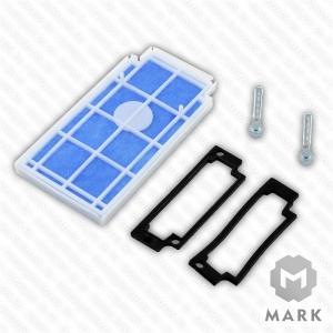MBC-300 арт.241917 Фильтрующая вставка для мультиблока фирмы DUNGS