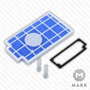 MBC-700    арт.242072 Фильтрующая вставка для мультиблока  фирмы DUNGS
