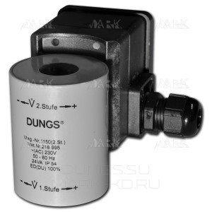 Электромагнитная катушка №1150 арт.218995 DUNGS