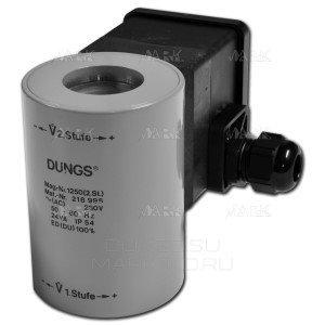 Электромагнитная катушка №1250 арт.225079 DUNGS